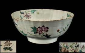Antique Chinese Famille Rose Bowl with a Fluted Body, Finely Decorated In Coloured Enamels Depicting