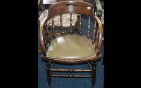 Oak American Type Spindled Back Desk Chair with a Green Leather Seat with Turned Legs with Cross