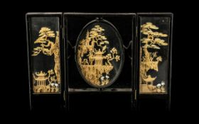 Japanese - Superb Quality Carved Cork Sculpture Depicting a Trio of Japanese Scenes, All Within an