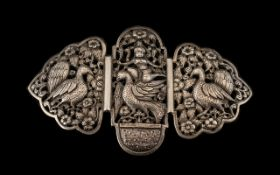 Indian White Metal Buckle, In The Mogul Style, Finely Embossed Depicting Stylised Peacocks And