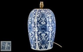 Large Blue and White Chinese Lamp, an impressive Chinese lamp with blue and white decoration and