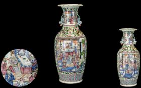 An Antique Chinese Canton Vase,