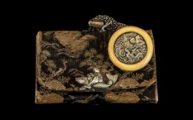 Japanese Meiji Period Silk Purse With an Ivory Toggle Attached.