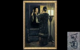Chinese 20thC Oil Painting on Canvas of the finest quality depicting a beautiful Chinese girl