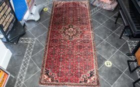 A Genuine Excellent Quality Persian Hammerdan Village Carpet/Rug decorated in a Bukhari design on