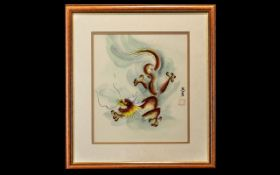 Chinese Original Art Work, 20th century painting of a dragon, signed to the right; 21 inches x 19,