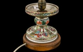 Antique Chinese Canton Candlesticks Stand Base, Converted Into an Electric Lamp. Height 6 Inches.