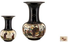 19th Century Japanese Satsuma Vase in vi