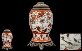 Brass Mounted Kutani Type Japanese Vase