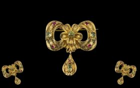 Georgian 18ct Gold Wire-worked Brooch, T