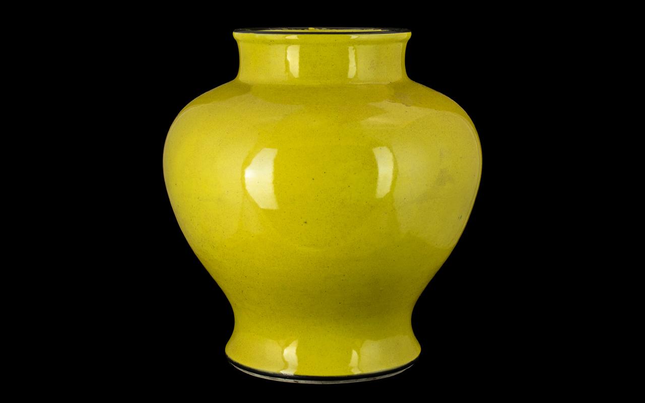 Chinese Bulbous Vase with Imperial Yellow glaze, unglazed base,