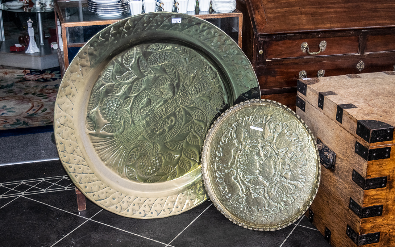Two Middle Eastern Embossed Brass Wall Plaques,
