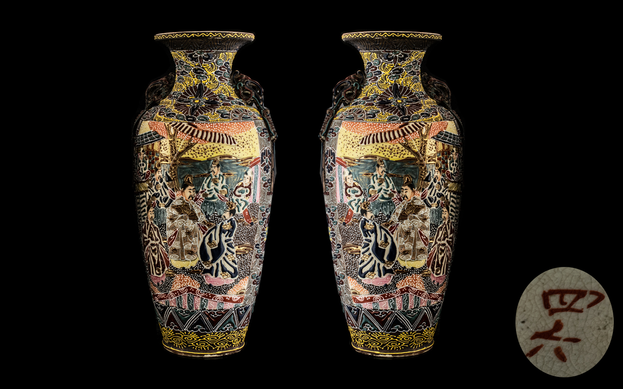 Antique Japanese Pair of Large Vases, highly decorated throughout,