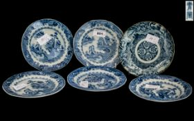 Five Small Chinese Antique Blue and White Plates decorated with mountainous landscapes,