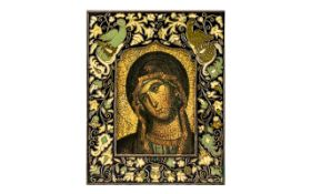 Religious Icon in Quality Enamelled Frame. Approx Size 5 x 6.5 Inches.