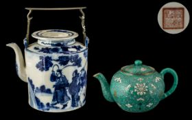 Large Blue and White Chinese Lidded Tea