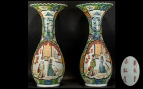 Pair of Large Japanese Meiji Period Fishtail Necked Vases with a crinkly top,