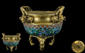 Antique Chinese Bronze and Enamel Censer standing on three elephant shaped legs,