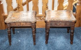"""Two Jacobean Style Matching Stools, carved decoration, early 20th Century. 13"""" x 11"""", 14"""" tall."""