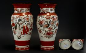 Pair of Antique Japanese Kutani Decorated Vases. Meiji Period. c.1880. Orange Decoration Throughout.