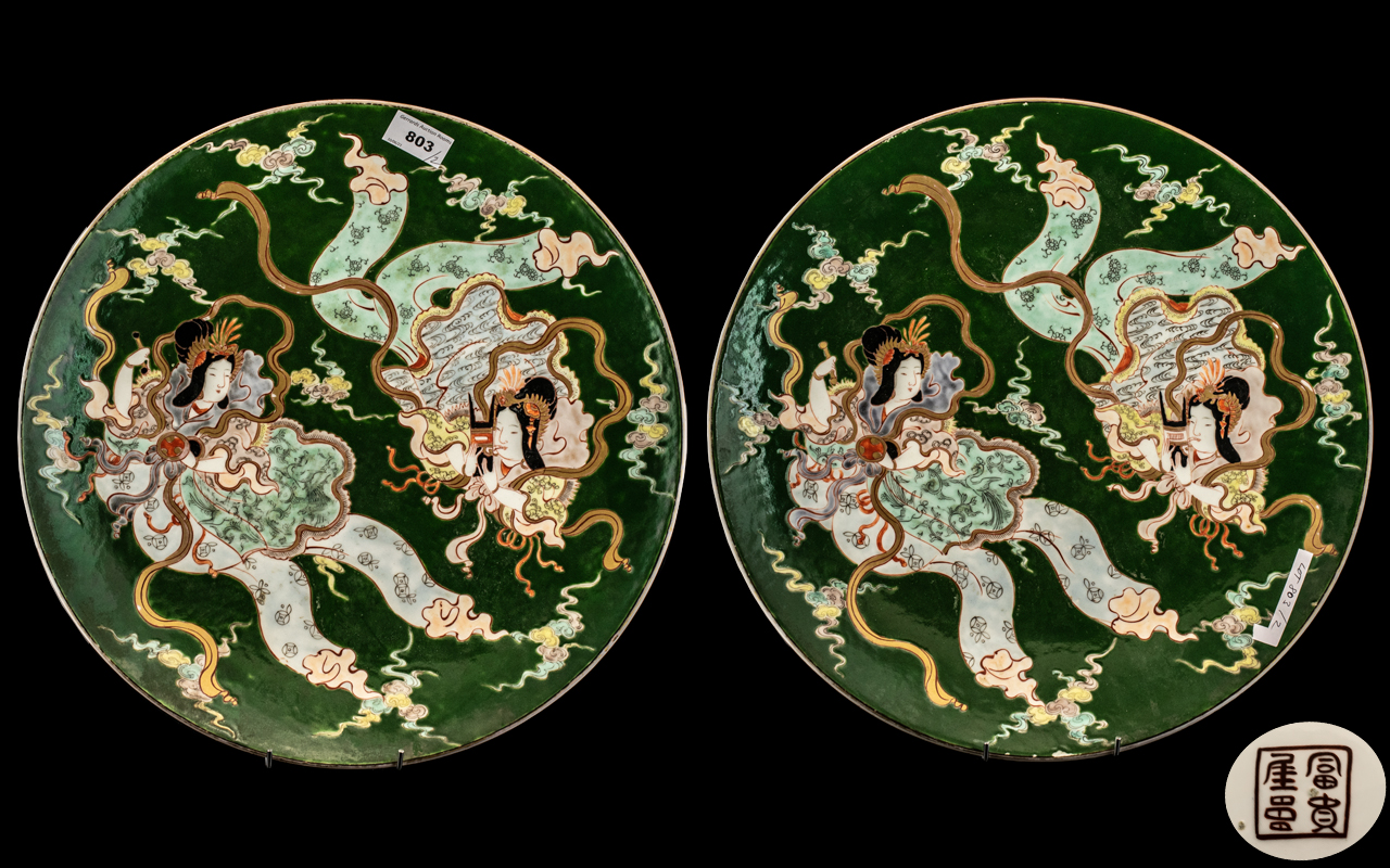 Meiji Period 19thC Japanese Green Glazed Pair of Large Kutani Chargers, finely decorated with