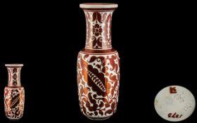 Burmantofts Vase by Leonard King, a rare