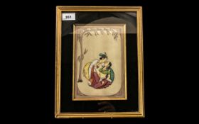 Framed Indian Watercolour depicting a courting couple below a tree. Mounted framed and glazed.