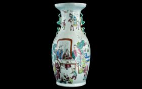 """A 20th Century Chinese Vase, depicting wise men in a garden setting. Height 18.5""""."""