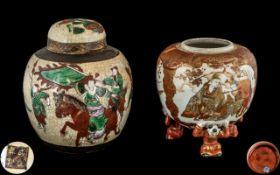"Pair of Oriental Ginger Jars, comprising a lidded jar depicting figures in battle, measures 6"" high,"