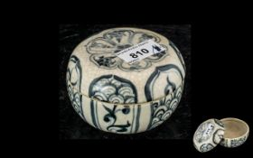 An Antique Chinese Lidded Box, with unde