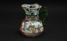 A Mason's Ironstone Antique Pottery Jug,
