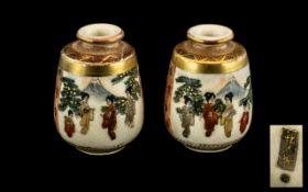 Pair of Meiji Period Miniature Bulbous Satsuma Vases,