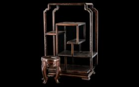 Chinese Hardwood Table Display Unit with shaped shelves, inlaid with silver wire; 17 inches (app.42.