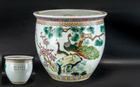 Large Chinese Fish Bowl, decorated in coloured enamels, depicting peacocks,