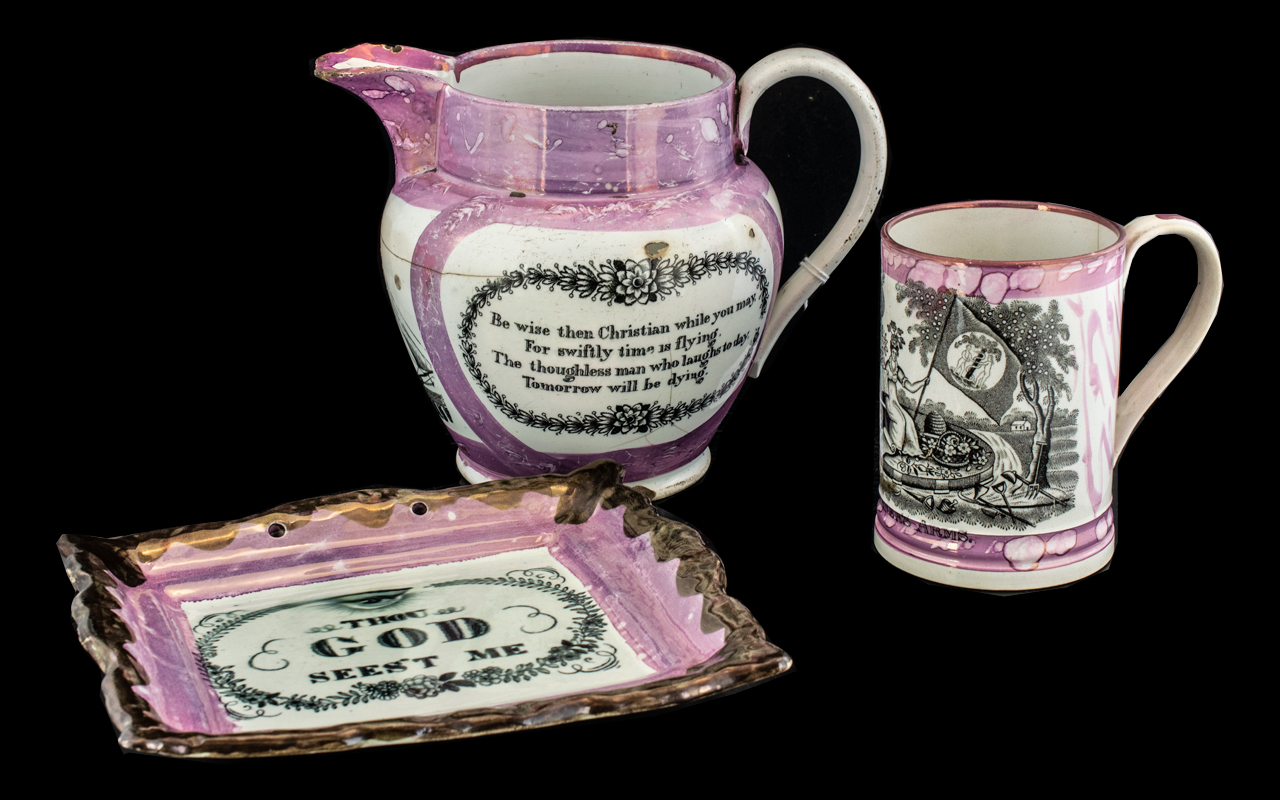 Collection of Antique Sunderland Lustre Ware comprising a 'Thou God Sees't Me' Lustre oblong wall
