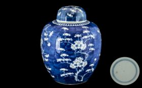 Chinese 19th Century Lidded Ginger Jar of traditional shape and large size. Blue Cherry Blossom