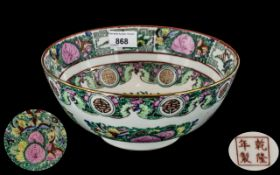 Chinese Canton Decorated Bowl with traditional patterns,