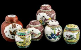 Collection of Seven Various Late 20thC Chinese Lidded Ginger Jars, decorated in coloured enamels,