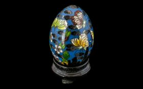 Small Chinese Cloisonne Enameled Egg wit