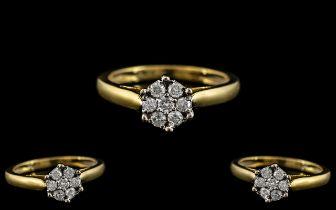18ct Gold Attractive Diamond Set Cluster