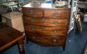 A 19th Century Mahogany bow Fronted Ches