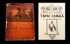 Russian Book, dated Moscow 1955, fully i