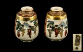 Pair of Meiji Period Miniature Bulbous Satsuma Vases, decorated to the body with Japanese women in a