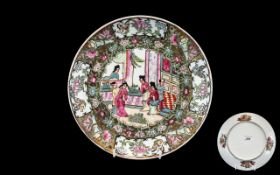 Chinese Canton Decorated Plate, painted with the Mandarin Pattern, highlighted in gilt; also