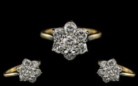 18ct Gold - Attractive Top Quality Diamond Set Ring, Flower head Setting.