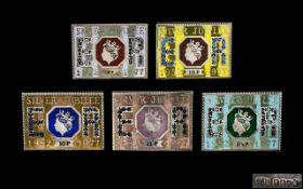 A Rare Set of Special Edition Novelty Enamel on Sterling Silver - Queen Elizabeth 1977 Jubilee