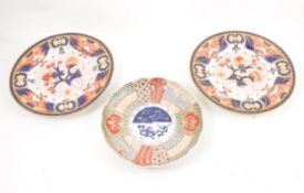 A pair of Chamberlain's Worcester Imari plates and an Imari dish