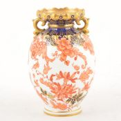 A Royal Crown Derby twin-handled ovoid vase.