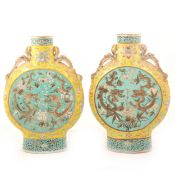 Pair of Chinese famille verte moon flasks, Qianlong style.