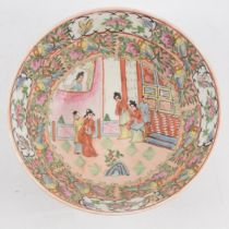 Canton-style polychrome decorated bowl.